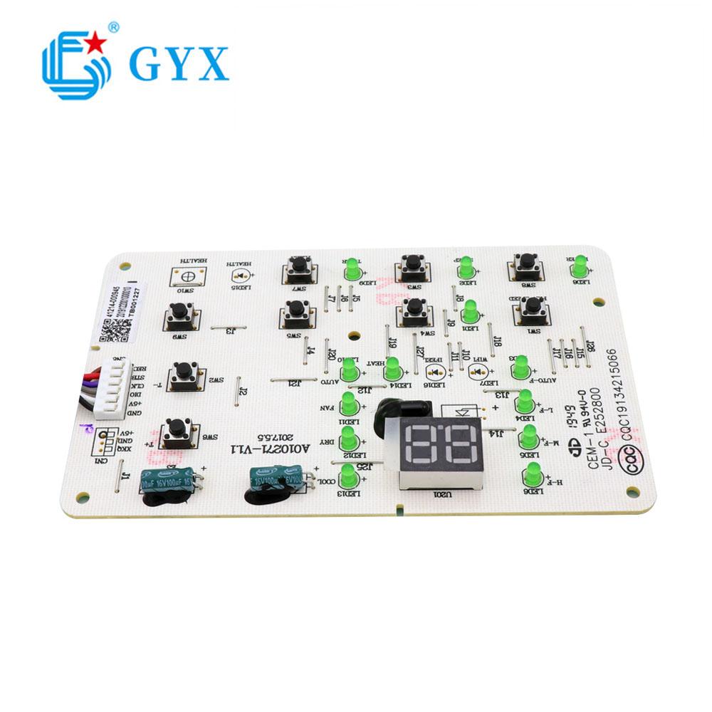 制冷空調PCBA加工帶指示LED數碼管大小家電控制板