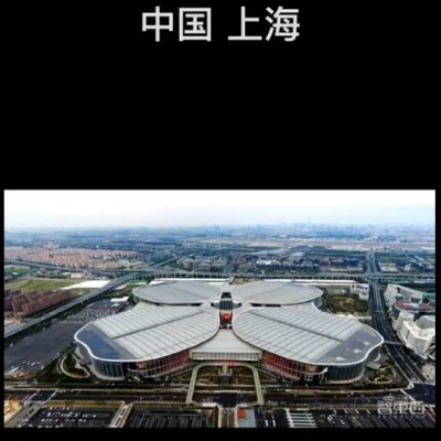 AWE2021中国家电及消费电子博览会3月23-25日上海虹桥国家展览中心8.2馆8A38 国冶星华丽绽放