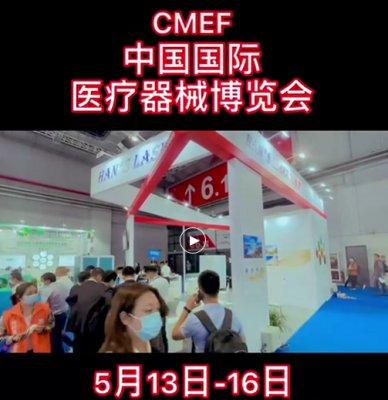 医疗器械展 上海国家会展中心5.1H-A01 大族激光展位现场人气爆棚