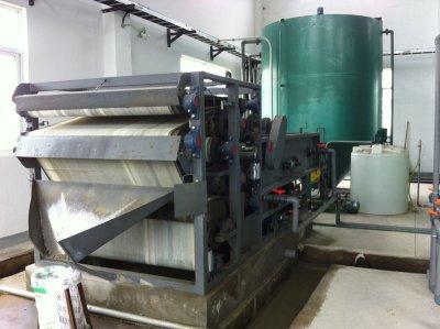 污泥濃縮帶式壓濾機