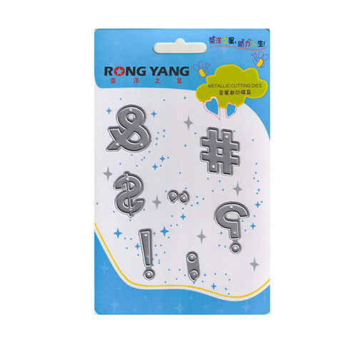 Thin cutting die -Special symbols (7 pieces)  RY-A0051