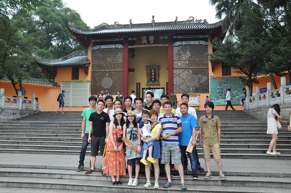 南华禅寺之旅