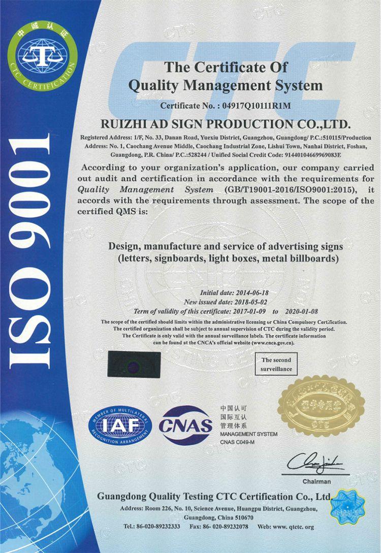 ISO英文