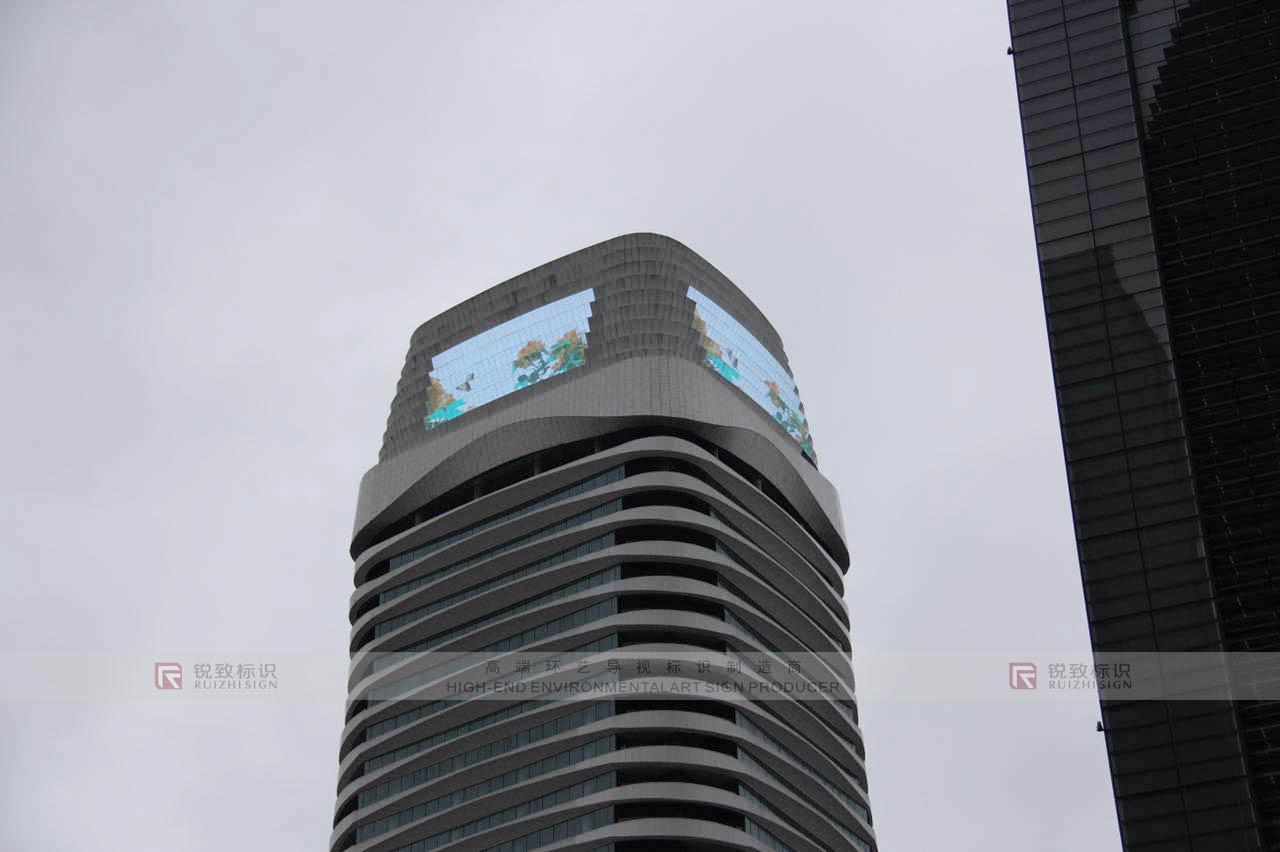 侨鑫国际 LED显示屏