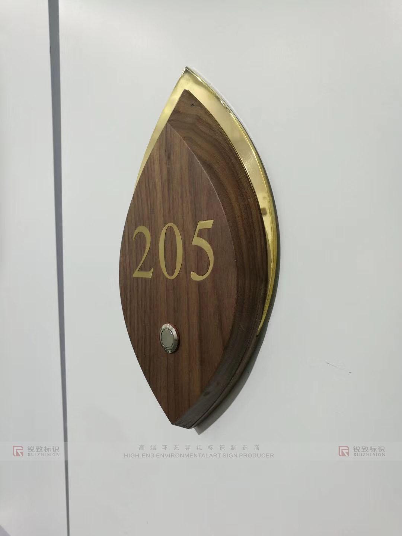 门牌标识-2