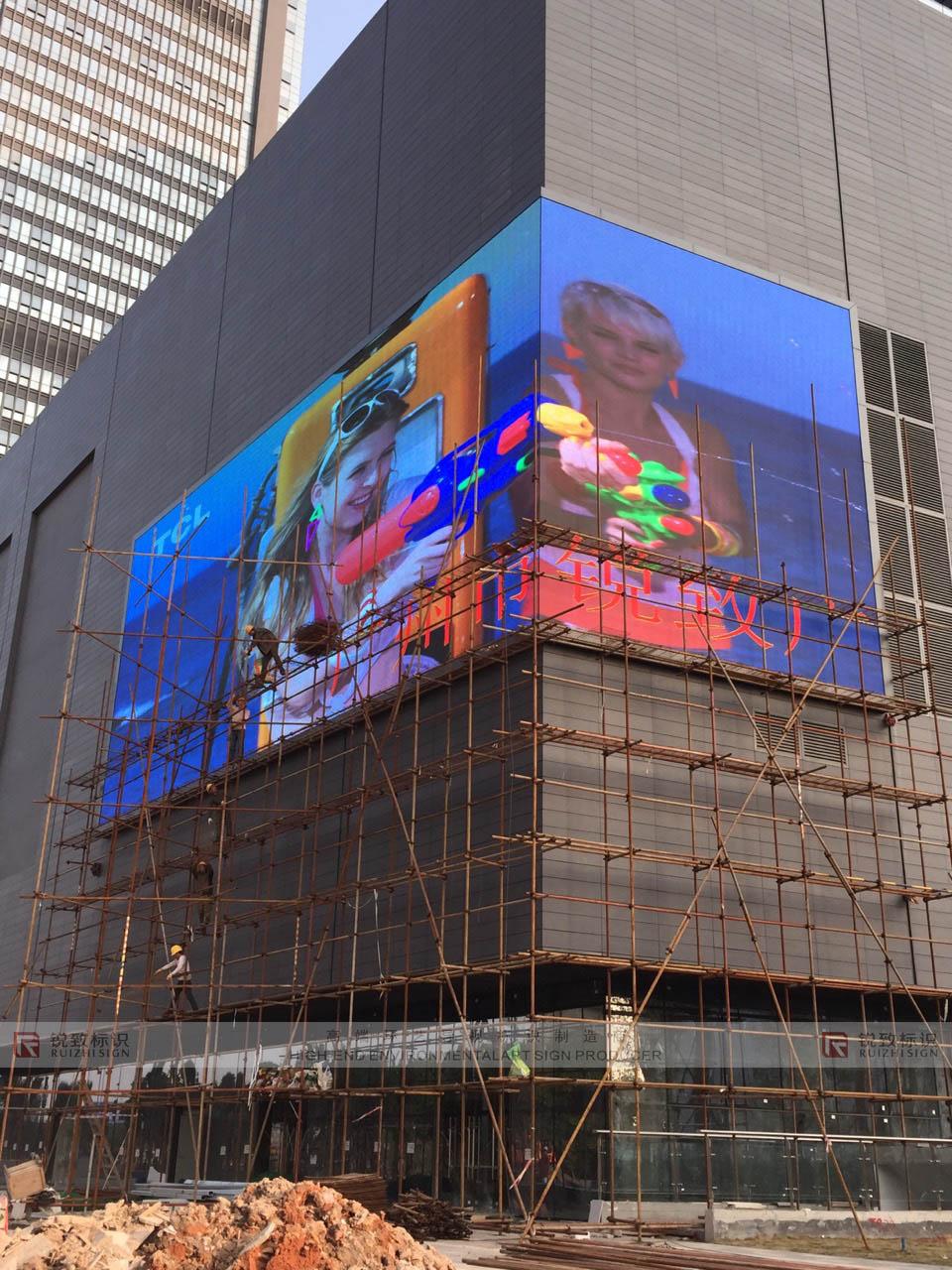 万胜广场 LED显示屏