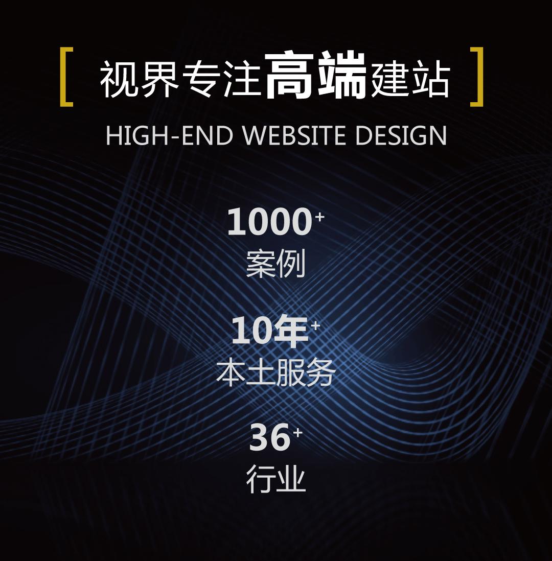 東莞網站建設