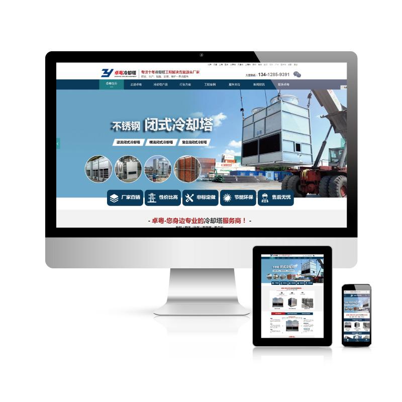 公司企業為什么需要建個網站?