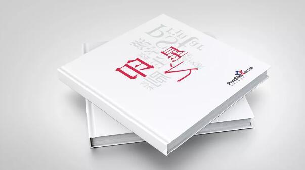 公司畫冊設計公司淺談如何設計畫...