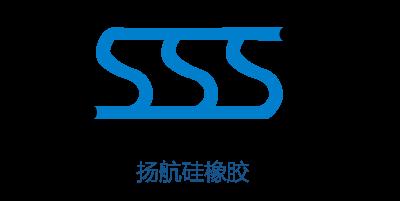 東莞市揚航硅橡膠科技有限公司
