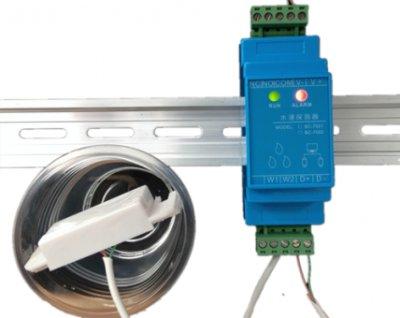 BC-7002水浸探测器(标准485通讯版)