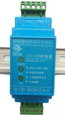 BC-1311有源防雷型串口转换器