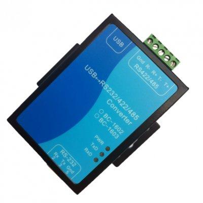 加强隔离型USB/232/485转换器BC-1602