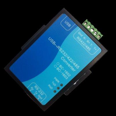 BC-1603光电隔离防雷型USB 转232/422/485 转换器
