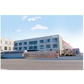 longyan factory (9)