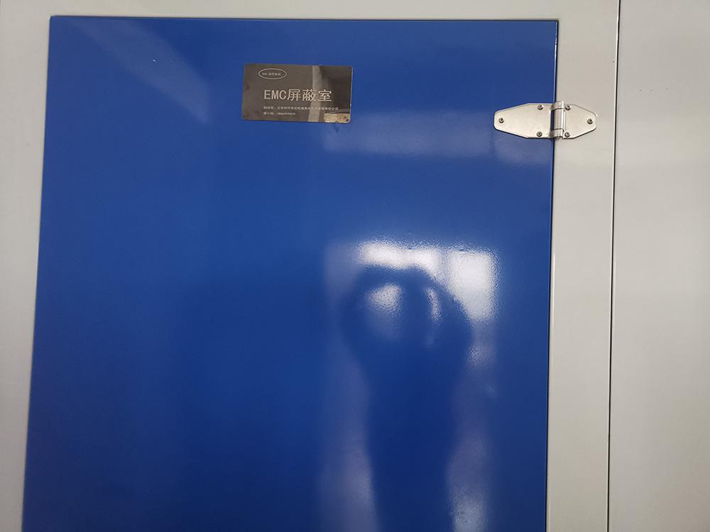 EMC屏蔽室