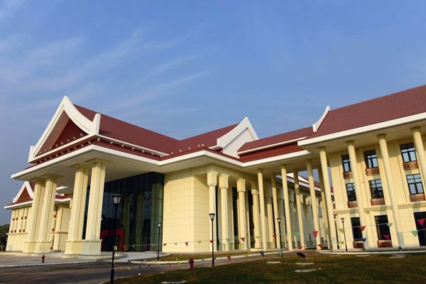 老挝人民革命党中央办公楼项目