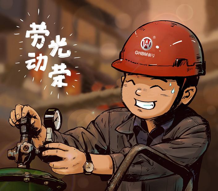 五一勞動節,致敬奮戰在生產一線的人!