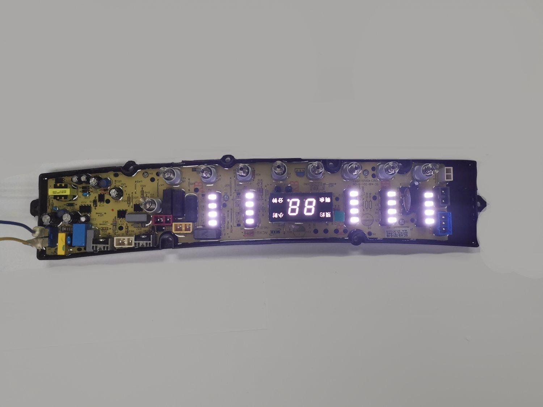 NCXQ-TL680