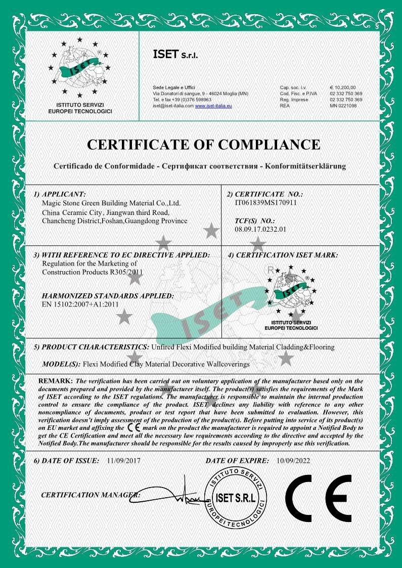 歐盟CE證書