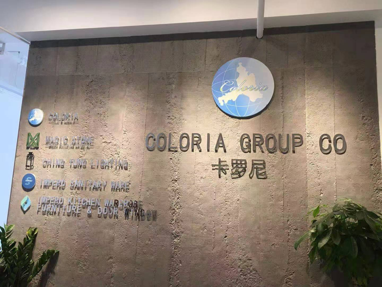 創意產業園卡羅尼外貿公司水泥澆筑板案例賞析