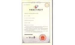 讲台XY-2010外观专利