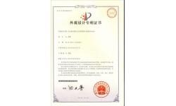 讲台XY-1030外观专利