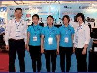 第68届中国教育装备展