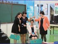 第67届中国教育装备展