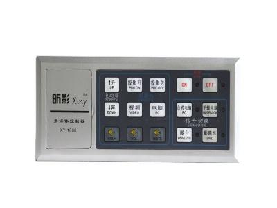 中央控制器XY-1800