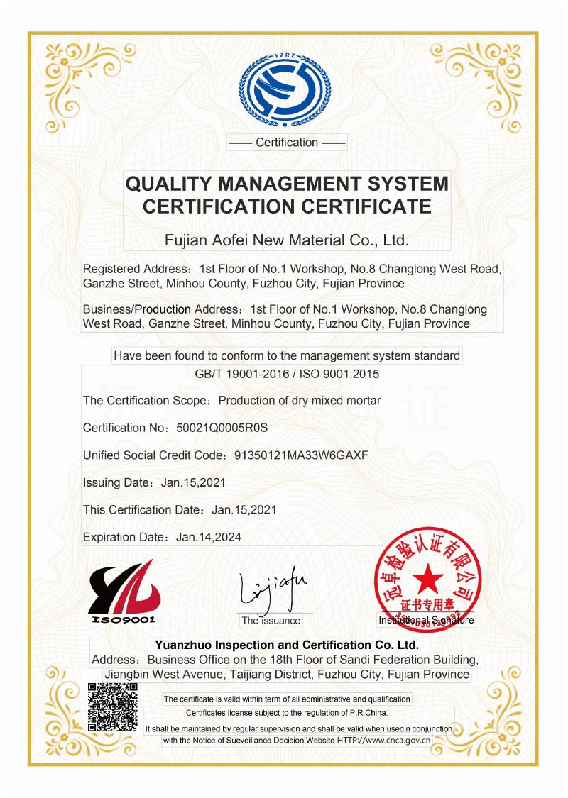 質量管理體係認證證書 ISO9001:2015(英文)