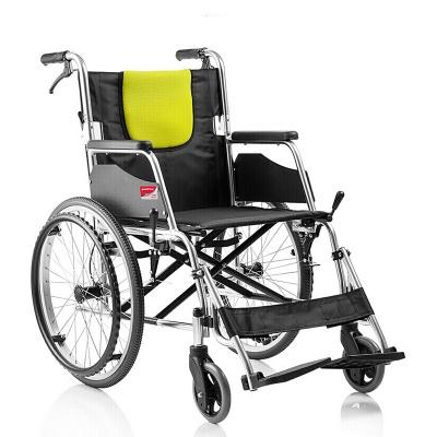 魚躍輪椅H053C