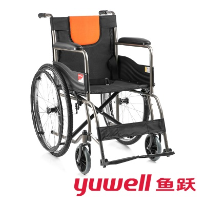 魚躍輪椅H050