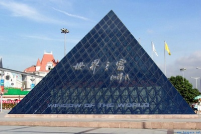深圳世界之窗金字塔網架工程