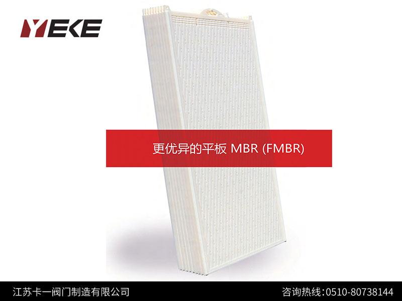 平板MBR/FMBR