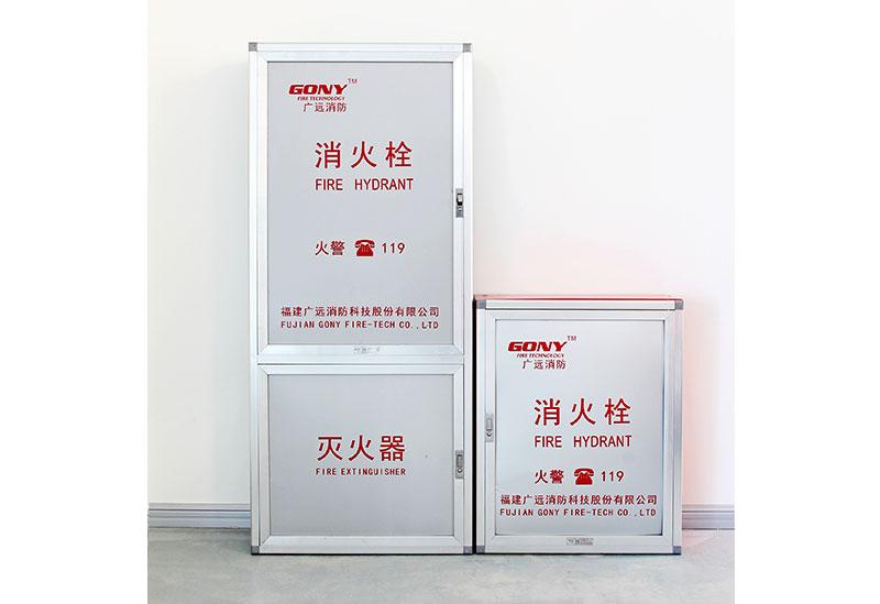 消火栓箱-SG24A65-J、SG24B65Z-J、SG24C65Z-J、SG24D65Z-J