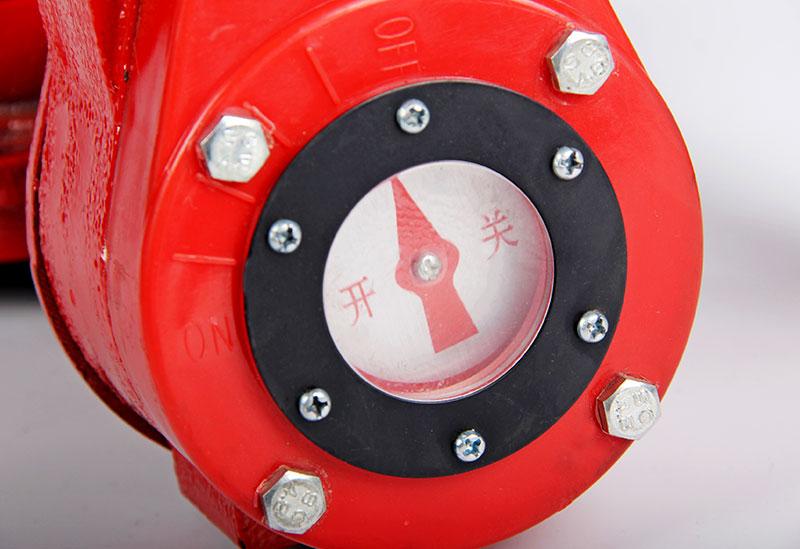 消防信號蝶閥-ZSXF-100-D 125 150