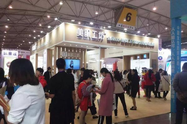第40届成都美博会,【美肌工坊】实力大展,盛况空前!