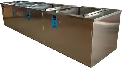 多工位槽浸式清洗機