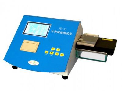 YD-35片劑硬度計