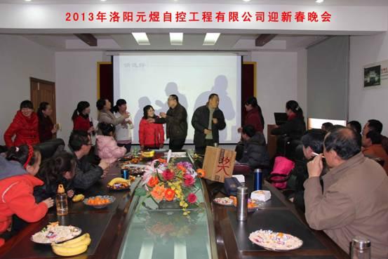 元煜2013迎新晚會