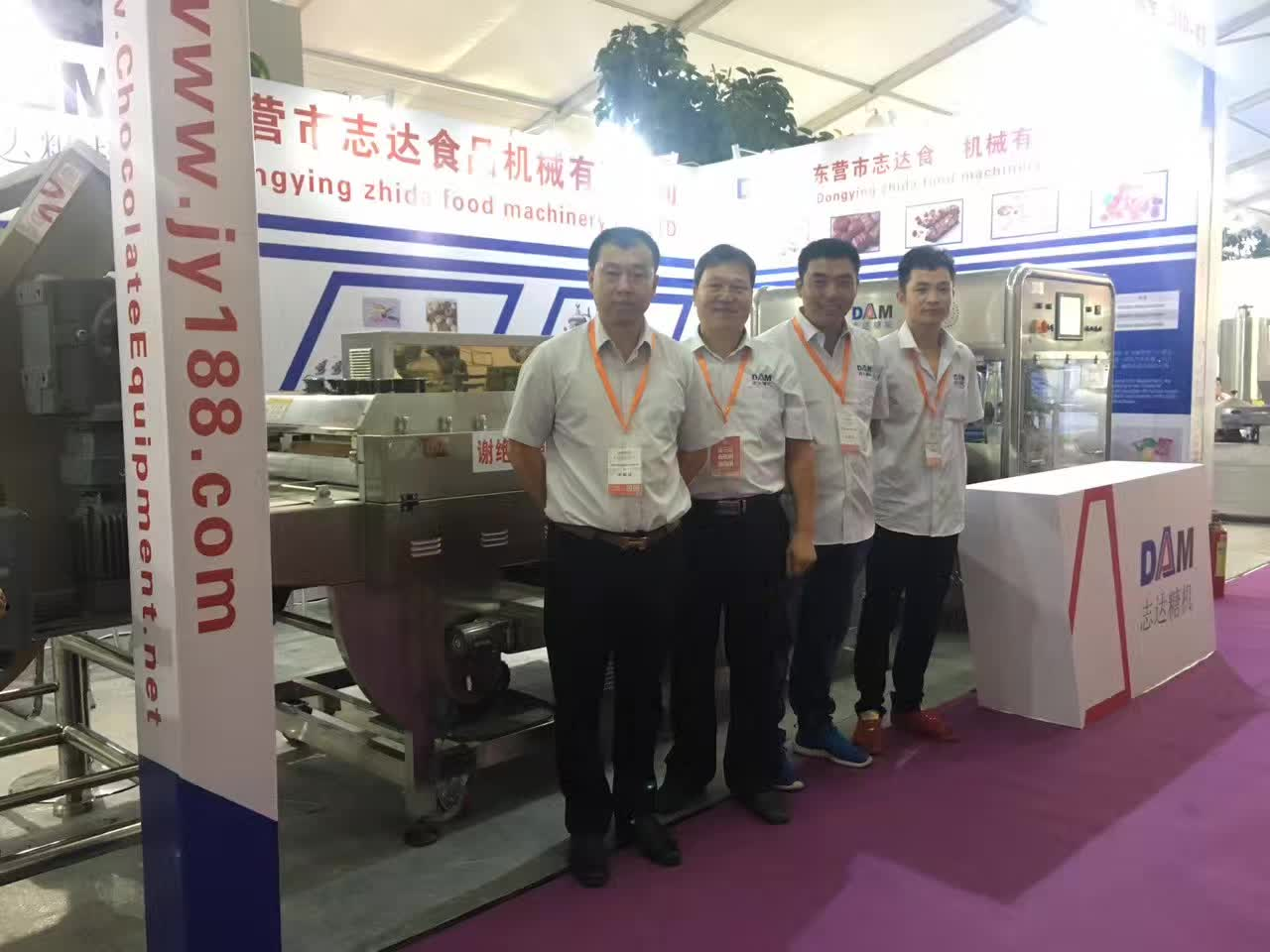 2017 Mintai (Quanzhou) Food Fair
