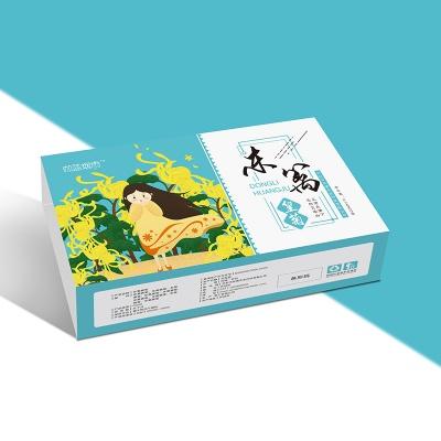 精品花茶纸盒