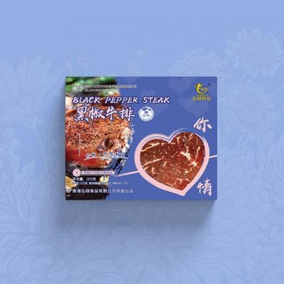 弘禄食品牛排--盒子