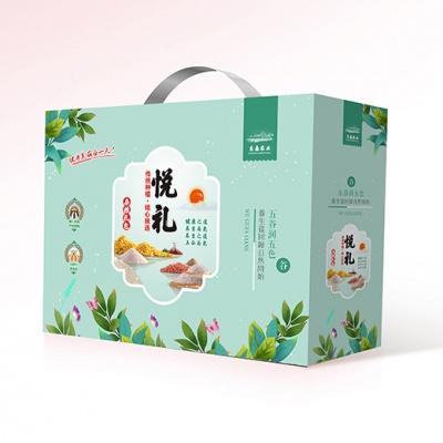 农产品-通用纸箱