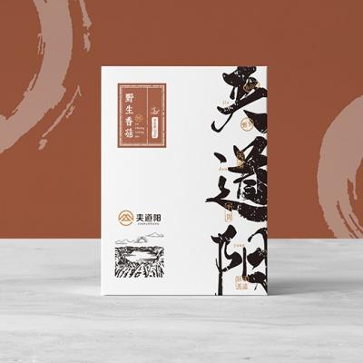 夹道阳--山货盒子