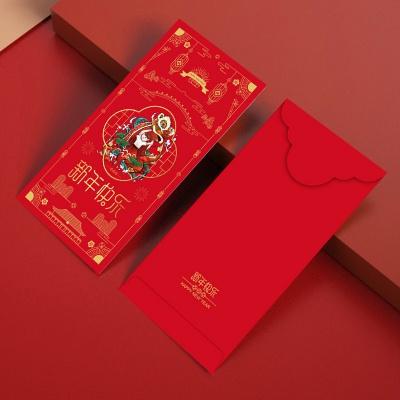 定制新年红包
