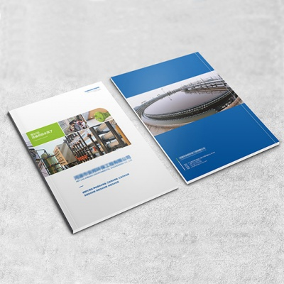 新能源画册设计