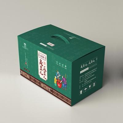 段昌喜瓜豆儿礼箱