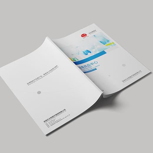 医疗器械画册